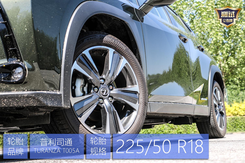 雷克萨斯携旗下首款紧凑型SUV雷克萨斯UX进入国内市场。