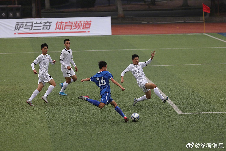 10月23日,参考消息·萨马兰奇杯2019中国高中足球锦标赛在长沙打响