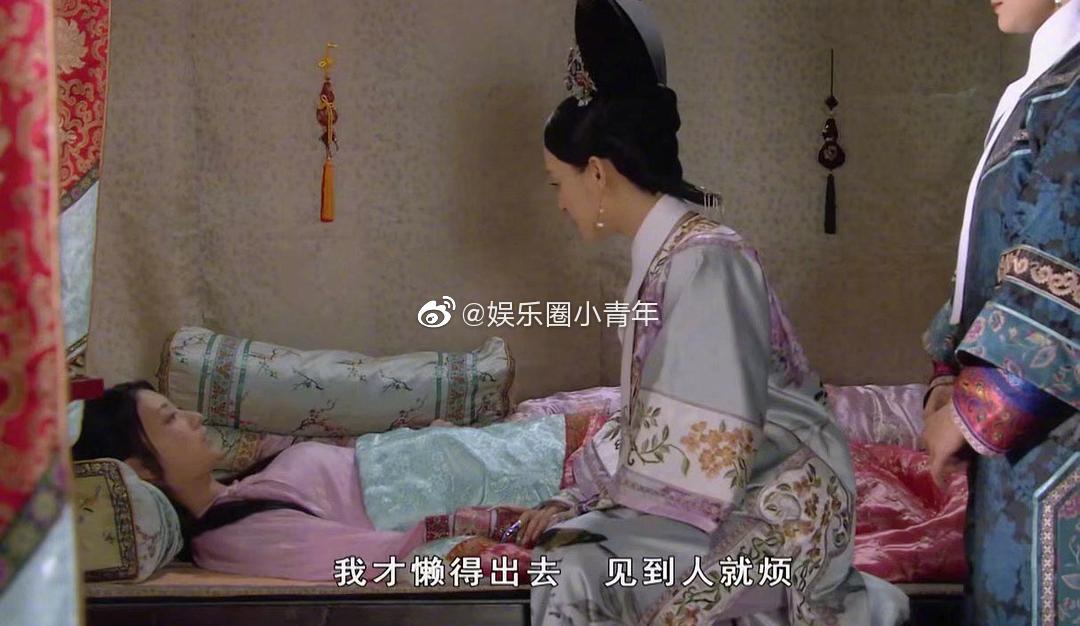 《甄嬛传》当代女大学生——沈眉庄