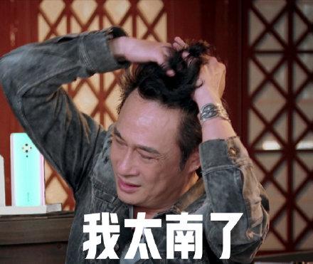 最近看,被吴镇宇又双叒圈粉了!在节目中虽然毒舌