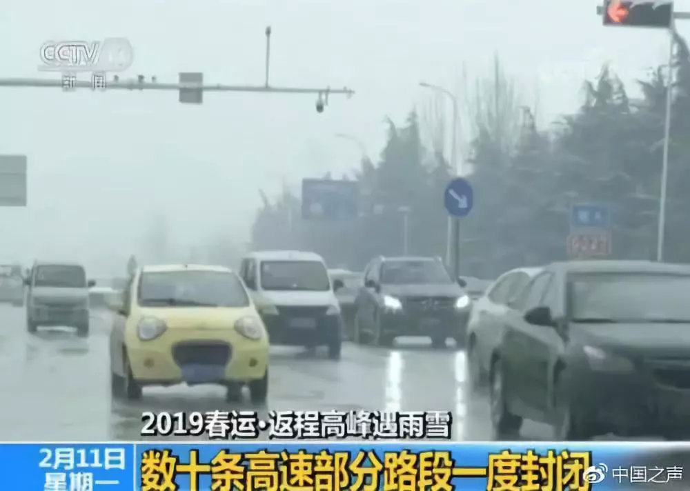 《流浪地球》交通安全提示进入现实!苏州、深圳等地一马当先安排上了