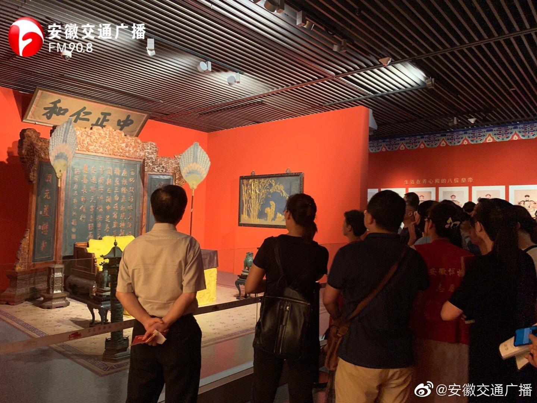 """今晚,安徽博物院新馆(合肥市政务区展馆)开启""""夜场模式"""""""