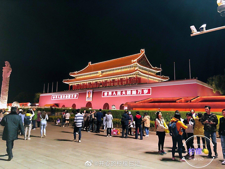 貌似我还没有发天安门广场的夜景照片呢