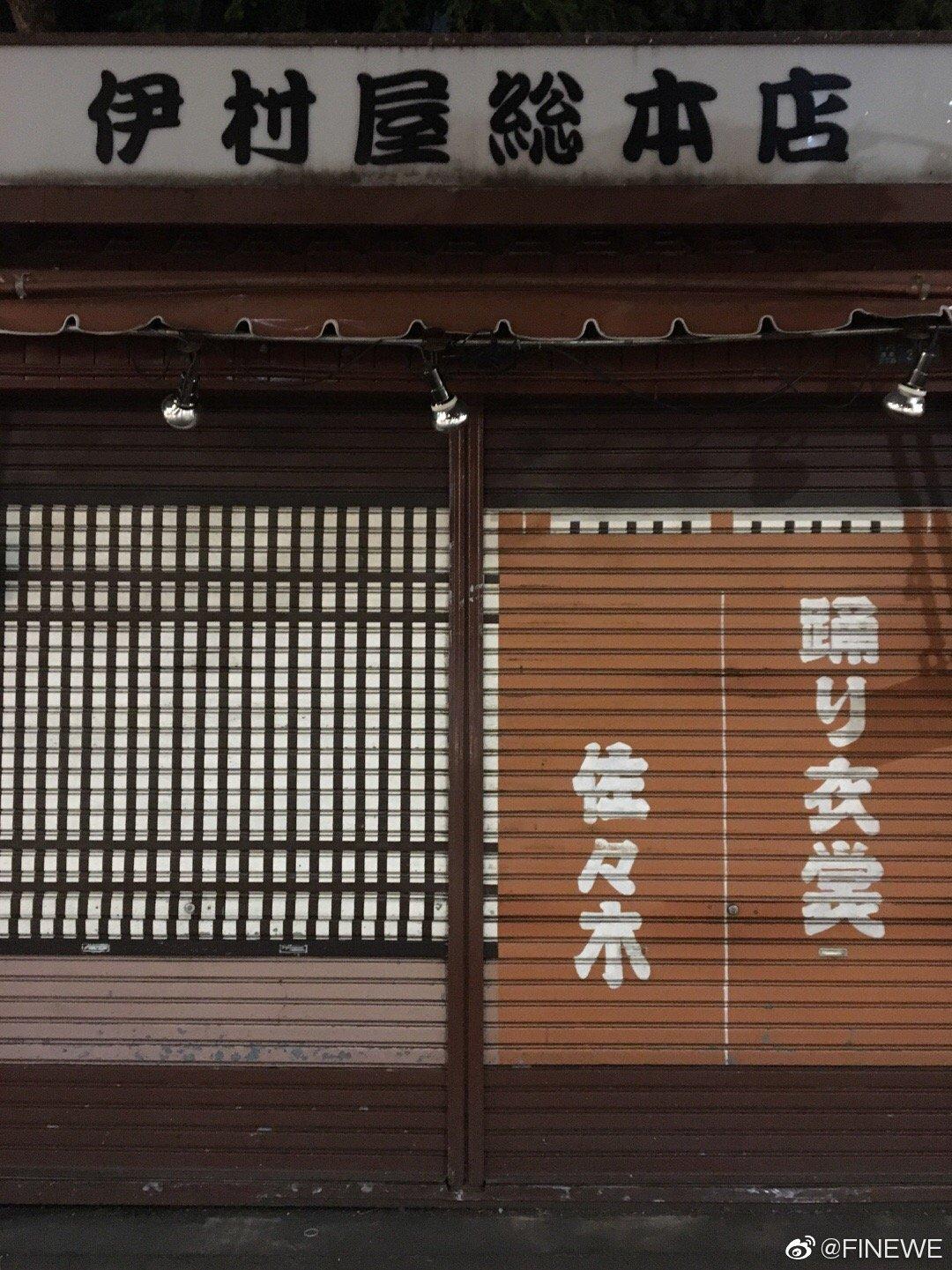 浅草寺旁的商店打烊后