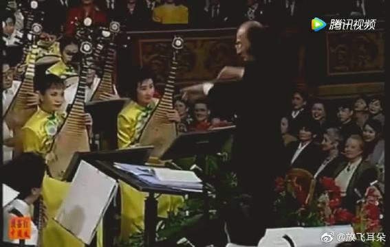 1998维也纳金色大厅民族乐器演奏,《拉德斯基进行曲》震撼外国人