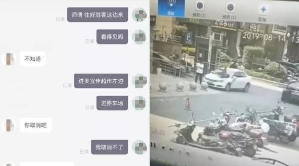杭州:被行拘,乘客轻微伤故不负刑责