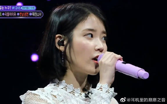 韩版《我想和你唱》两大现场,IU开口果然好听,李知恩撒浪嘿~