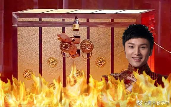 傅琰东火堆逃生魔术揭秘,瞬间转移原来这样做到