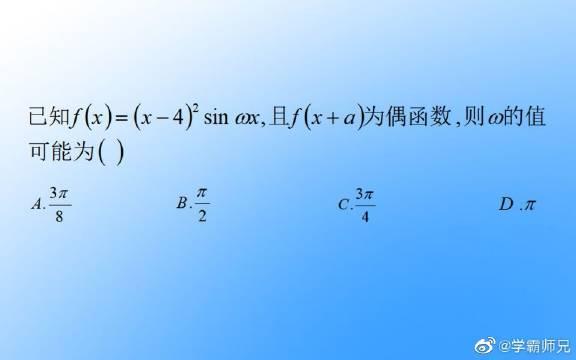 高考真题的变形,三角函数的综合题