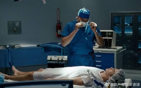 《夺命手术》病人手术途中恢复意识,却不能动,看着自己被刨开