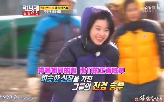 史上最惨的女嘉宾韩孝珠,终于在第二次成功的把哈哈绊倒了