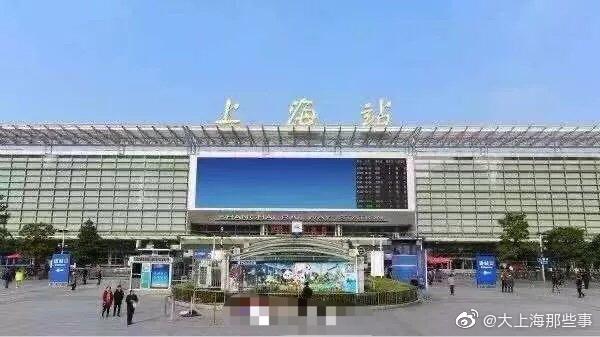 上海新客站北广场售票处下周一起施工,办票请至南广场