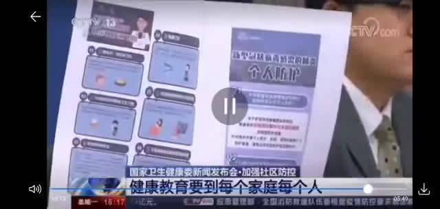 国家卫健委疾控局一级巡视员:贺青华
