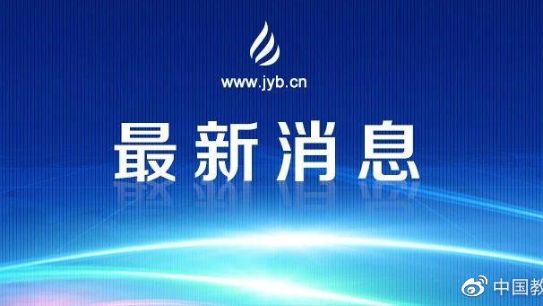 """2020年北京市将新增幼儿园学位3万个 缓解""""入园难"""""""