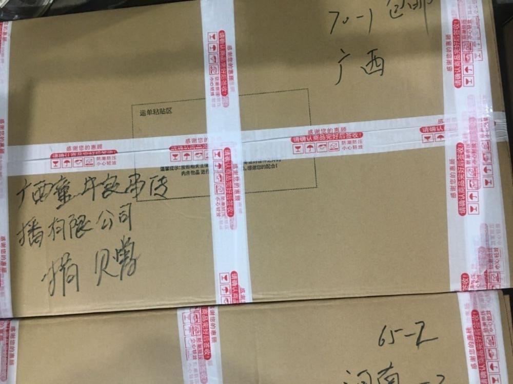 上元节前后,广西都安瑶族自治县医院医疗物品告急