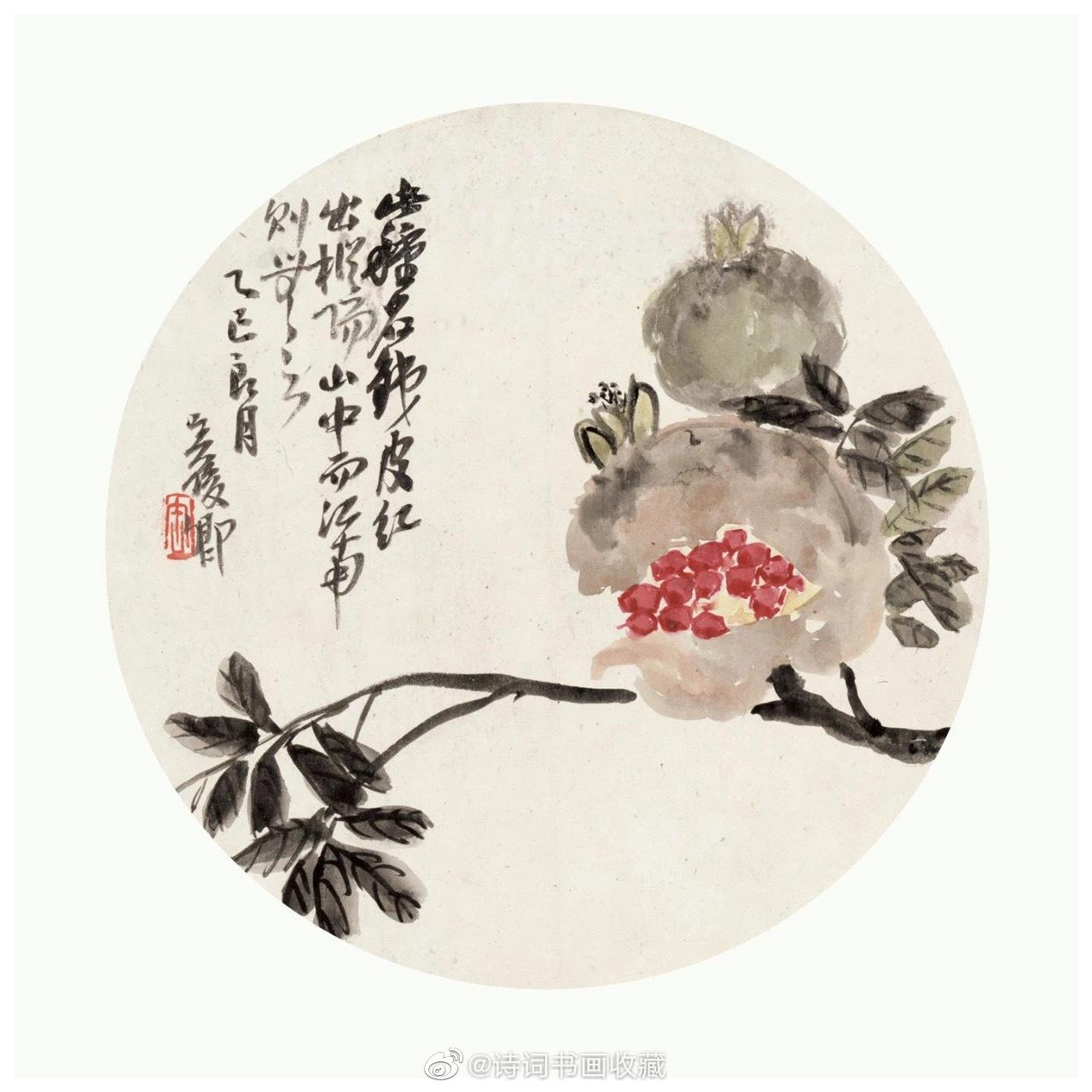 吴昌硕团扇精品欣赏
