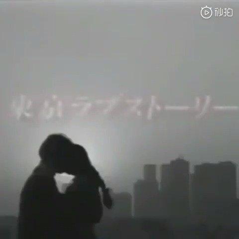 东京爱情故事的莉香,那种青涩的爱情让人回味!