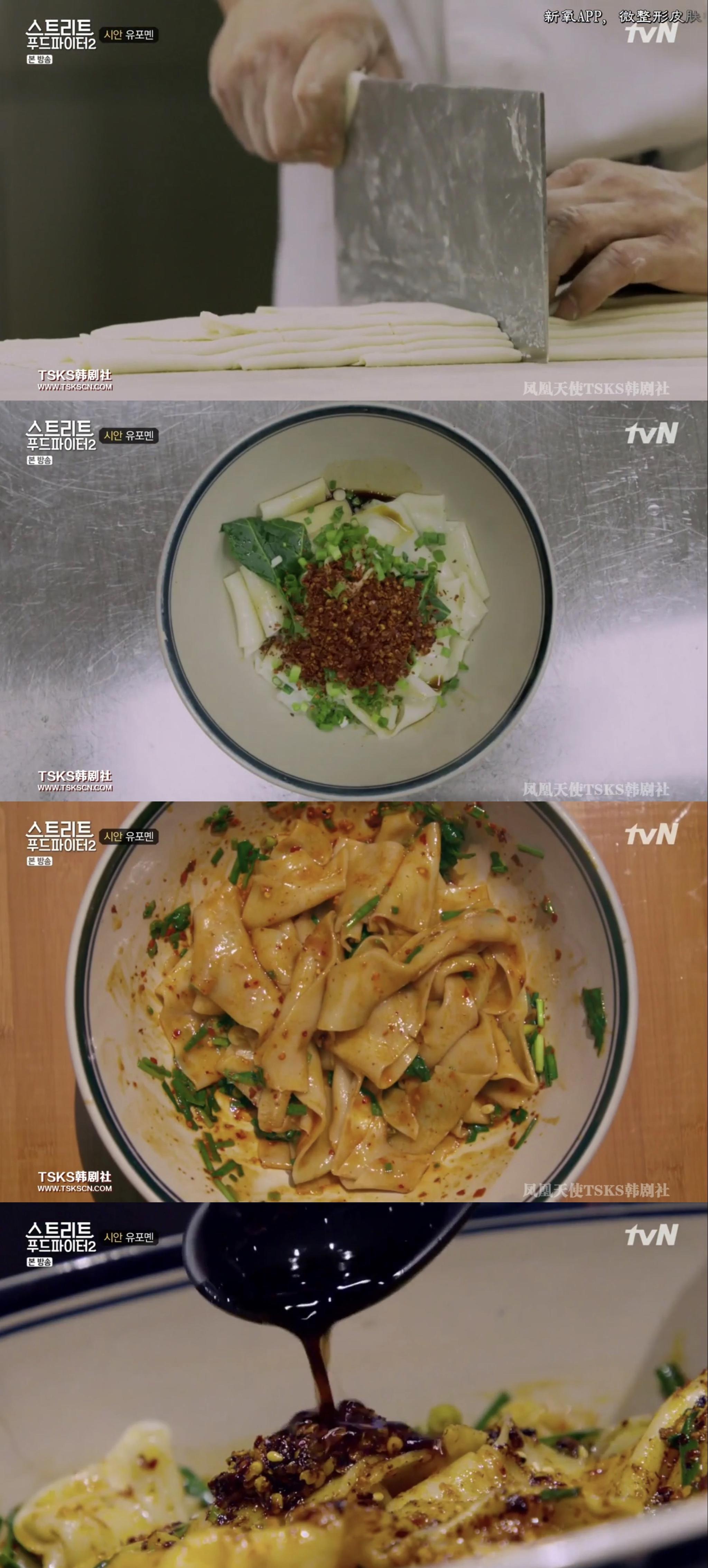 强势推荐白钟元老师的美食节目《街头美食斗士》第二季推出了中国西安