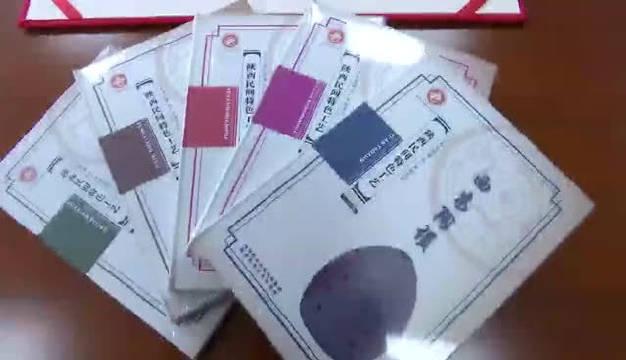 陕西科技出版社:展出精品图书 学习先进经验