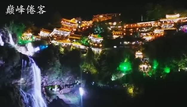 湖南湘西州的千年古镇芙蓉镇,过去叫王村。