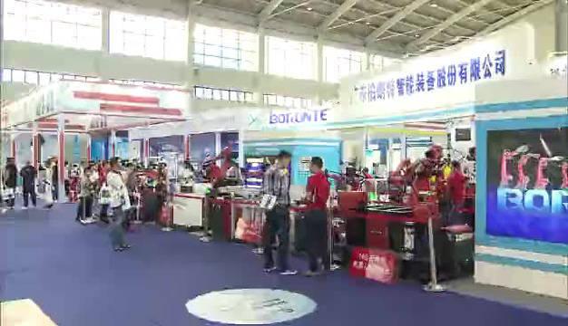 第十八届中国国际装备制造业博览会2019年9月1日至5日举办