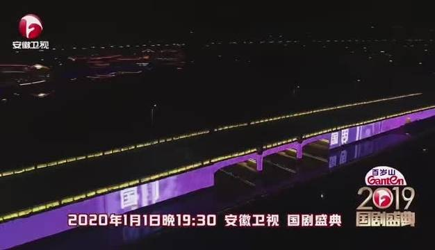 新中国成立70周年,中国电视剧创作百花竞放