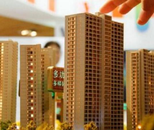 网友:乐山城区购房怎样落户?权威解答来了