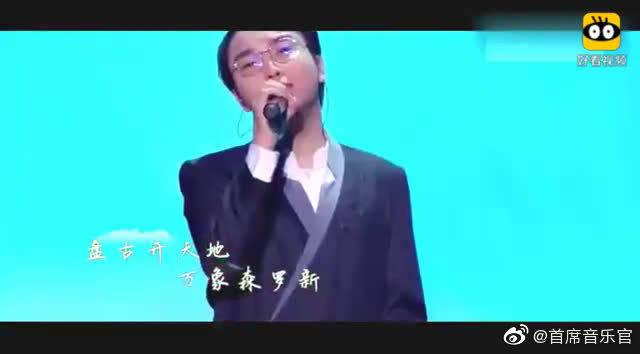 李玉刚霍尊现场演唱《天地有灵》,弦音灵动,古箫声起,一道一仙