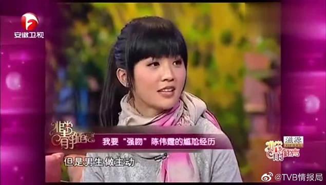 """当年的陈伟霆是这样子的,阿Sa""""强吻""""陈伟霆的尴尬经历~"""