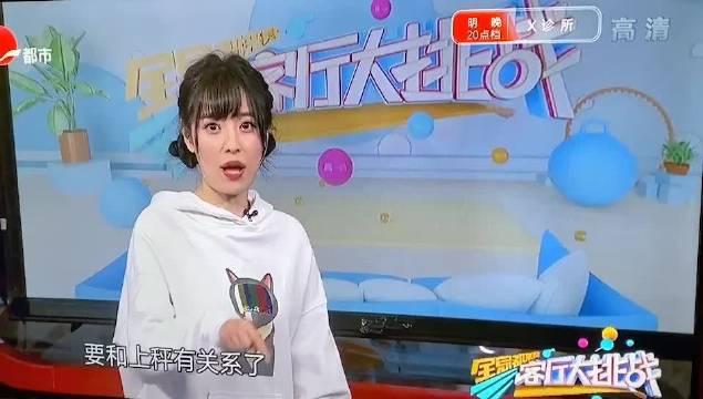 上海电视台已经在线做综艺节目了 不错防疫很到位!