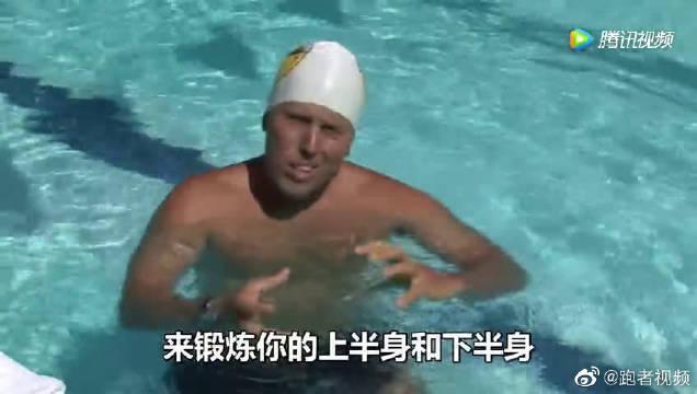 Trudgen 自由泳教程