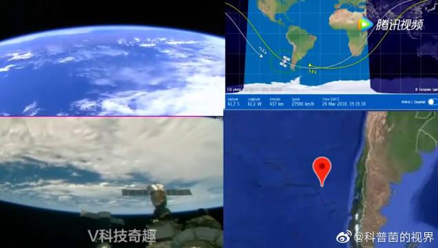 天宫一号坠落南太平洋!看700公斤残余碎片是如何落入海中的?