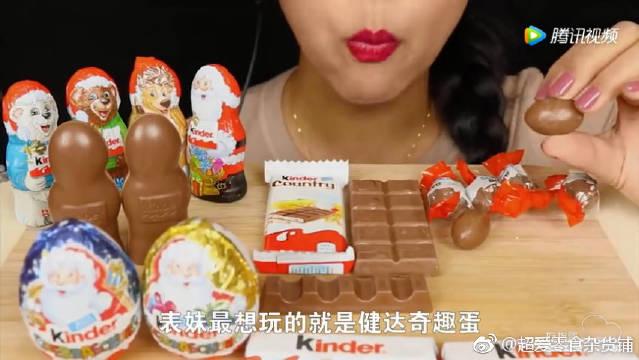 限量版建达巧克力,圣诞老人款最有趣!