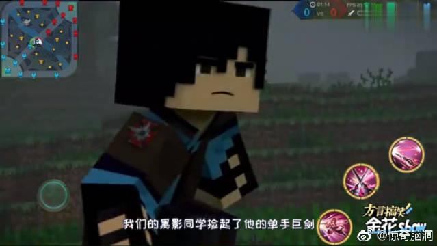 王者荣耀搞笑爆笑王者荣耀动画片视频视频段岛洞头经典图片