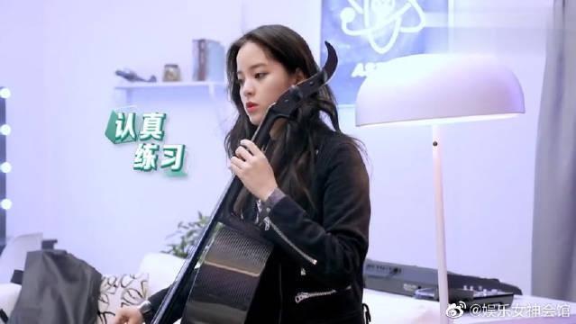 [我和我的经纪人]欧阳娜娜台下苦练大提琴,网友:好漂亮啊