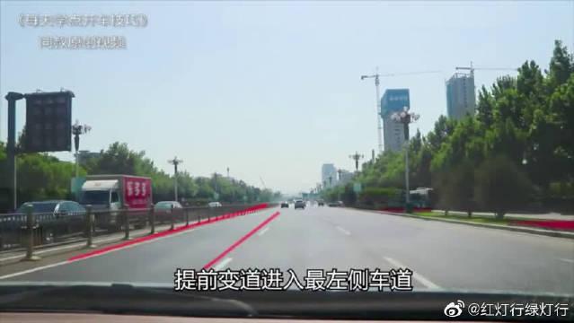 这个路口虽然没有标志,却为什么还不能掉头