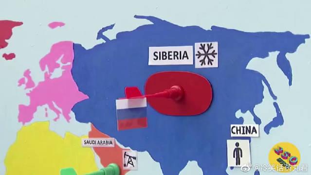 论学习地理知识的重要性,拿下国旗仿佛打开了结界