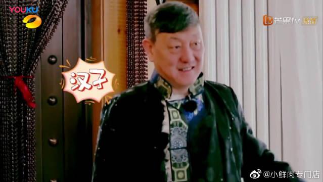董思成穿衣服好可爱,于晓光、刘宇宁秒成父子。