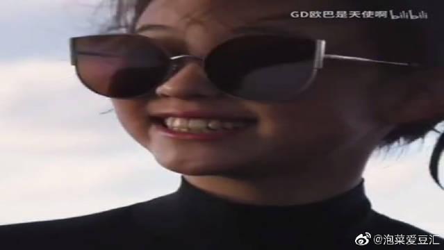 YG小公主ella的奶味英语,苏到爆,有人说像?
