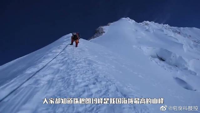 攀登珠峰时发现,尸体为何无人收,原来是这么回事