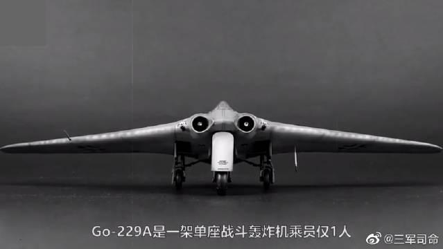 二战德国用三合板建造的飞机,在今天看来仍是黑科技