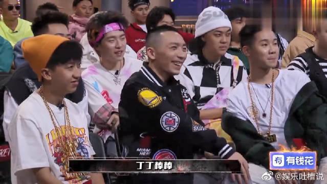 《中国新说唱》:情歌神曲被爆抄袭?idol粉丝发怒,编曲有话说
