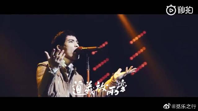 与萧敬腾合作演唱李宗盛的《凡人歌》,听得热血澎湃!