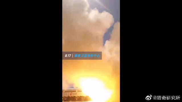 今天12时11分,我国在酒泉卫星发射中心成功发射捷龙一号运载火箭