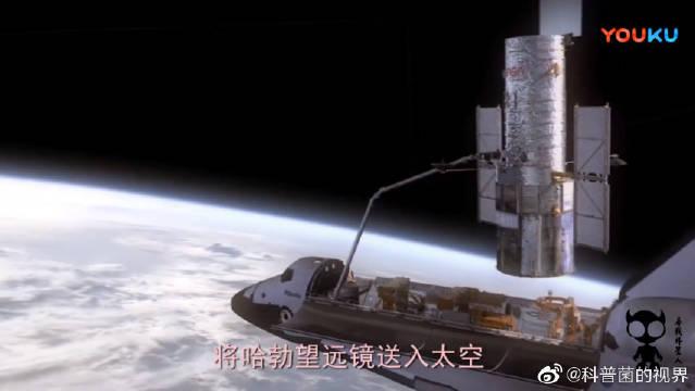 人类的太空探索奇迹,这几个现代天文仪器,可能比你的年纪都大哦!
