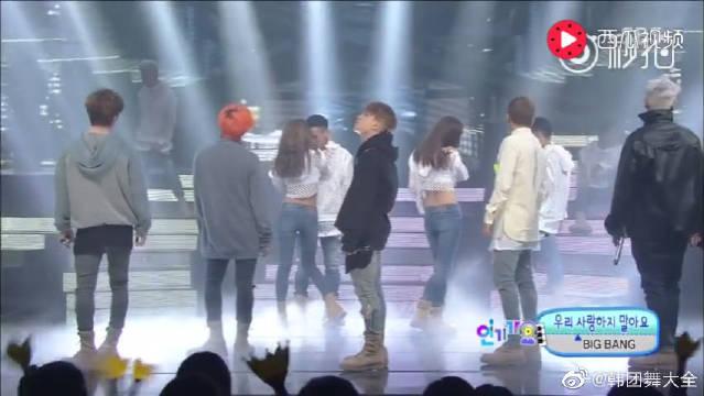 韩团BigBang《Let's Not Fall In Love》打歌现场版,曾经的五个人