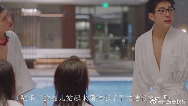 小欢喜 海清 黄磊 陶虹