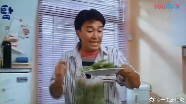 周星驰做饭这段真的百看不厌,这是黑暗料理吗?就连张敏都嫌弃了!