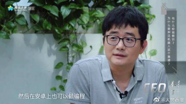 为什么要入局AI机器人领域?听听先发者猎豹移动CEO傅盛怎么说?