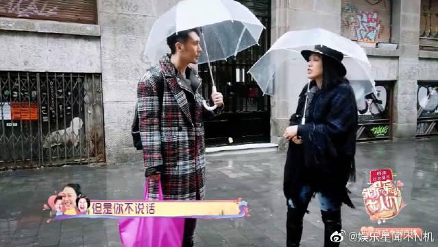 的张伦硕夫妇沟通不当街头吵架,钟丽缇:我也很累,两人不欢而散
